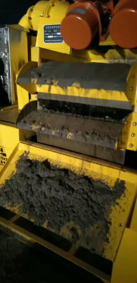 尾矿泥浆分离机