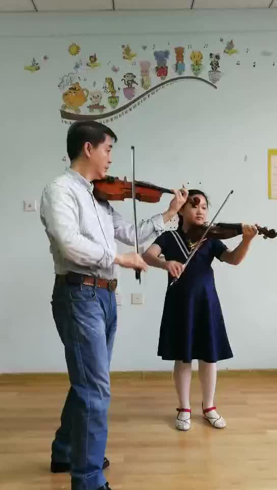 首席小提琴合奏