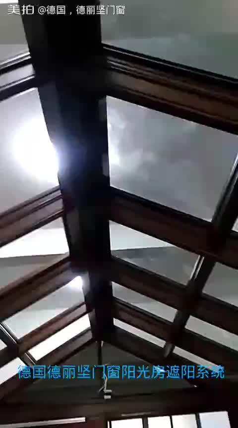 德丽坚门窗蜂巢帘遮阳