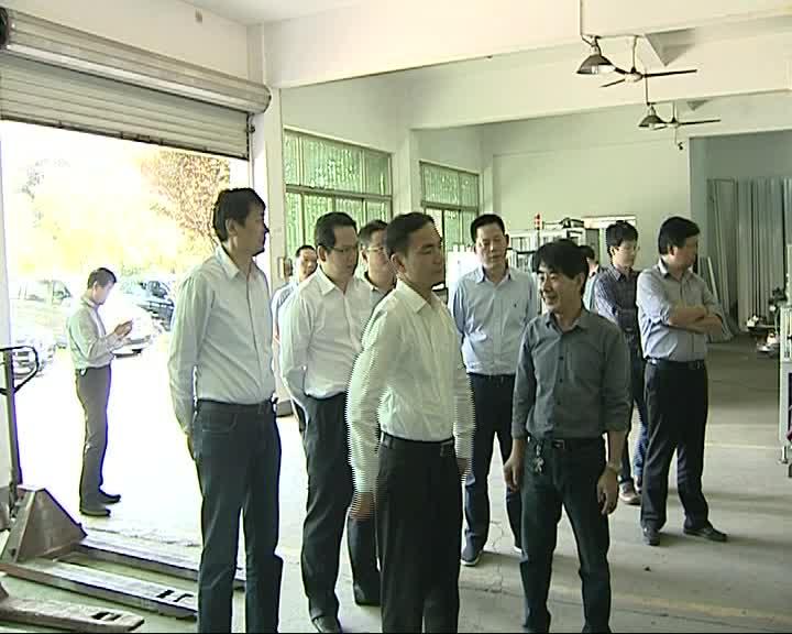 2016市委书记孙哲君来叶峰公司调研