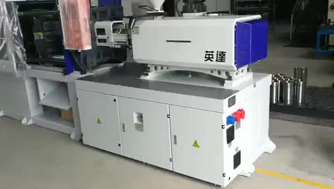 PLASTIC INJECTION MACHINE 05