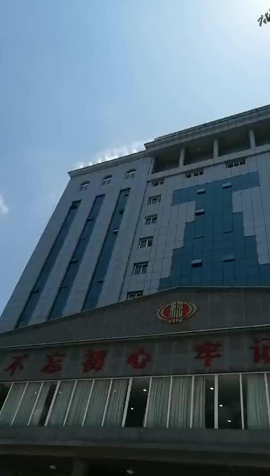 儋州市税务局-围挡喷淋