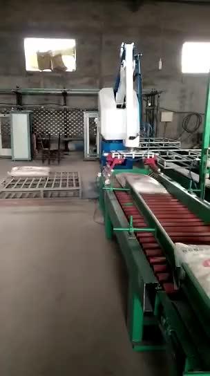 码垛机器人工作