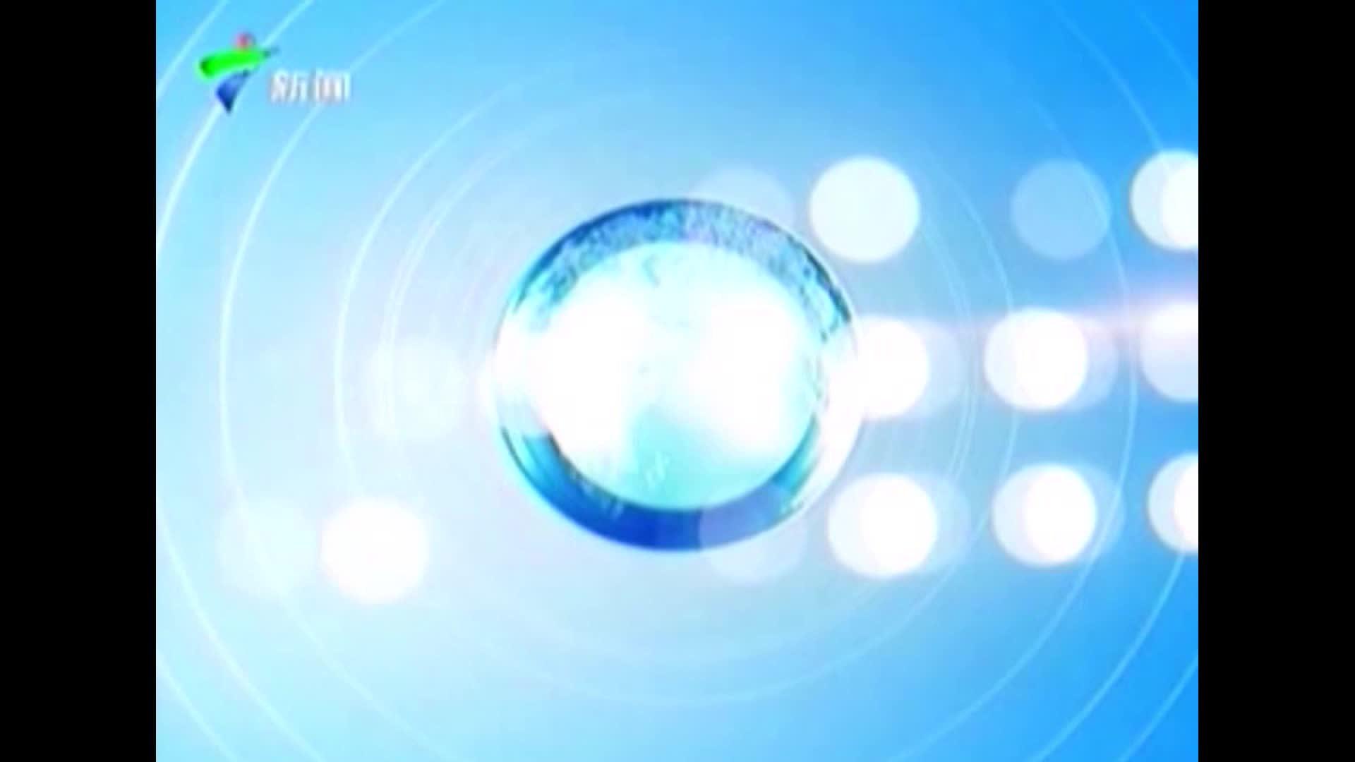 广州睡眠博览会广东电视台采访磁立方