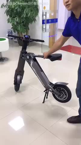 One Button Automatic Smart Folding--AK1 Chanson Automatic Smart Foldable Electric Scooter