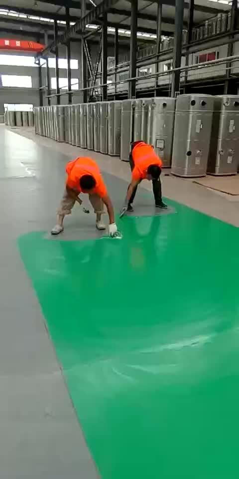聚氨酯地坪漆