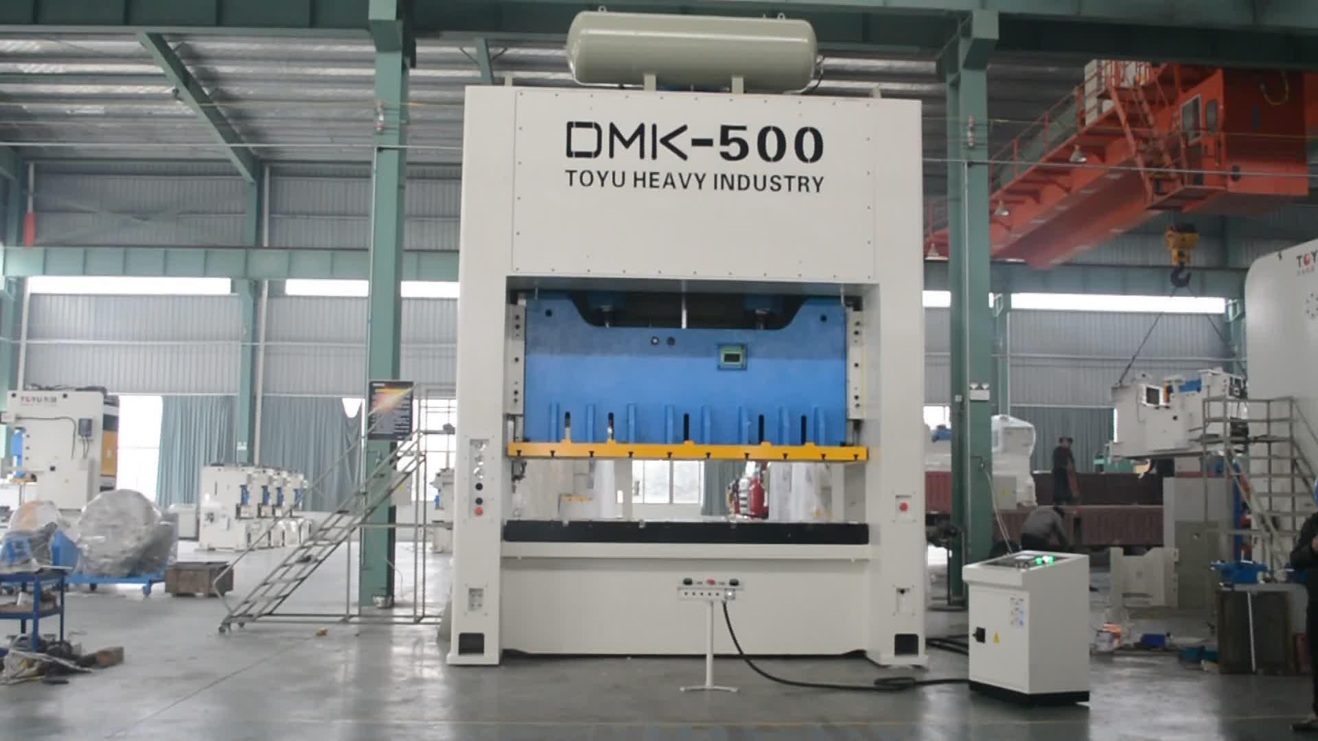 DMK-500