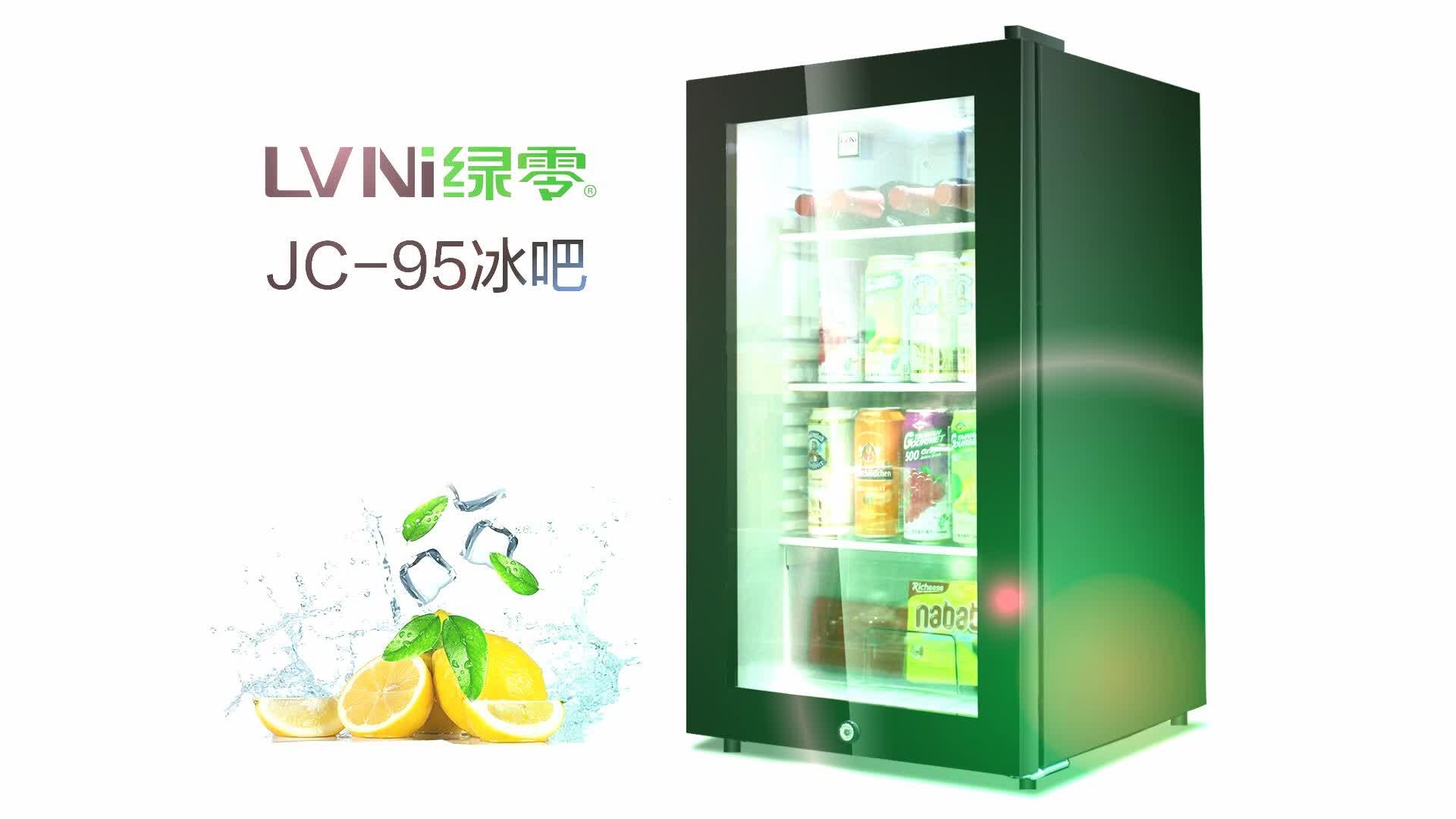 95L冰箱