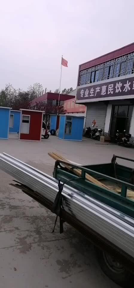惠民饮水站发货