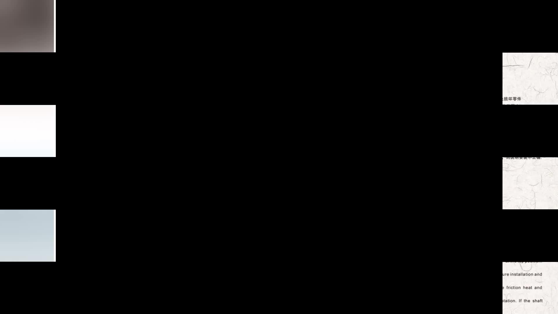 الأختام الميكانيكية كاتالغو