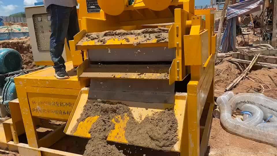 泥浆净化处理设备