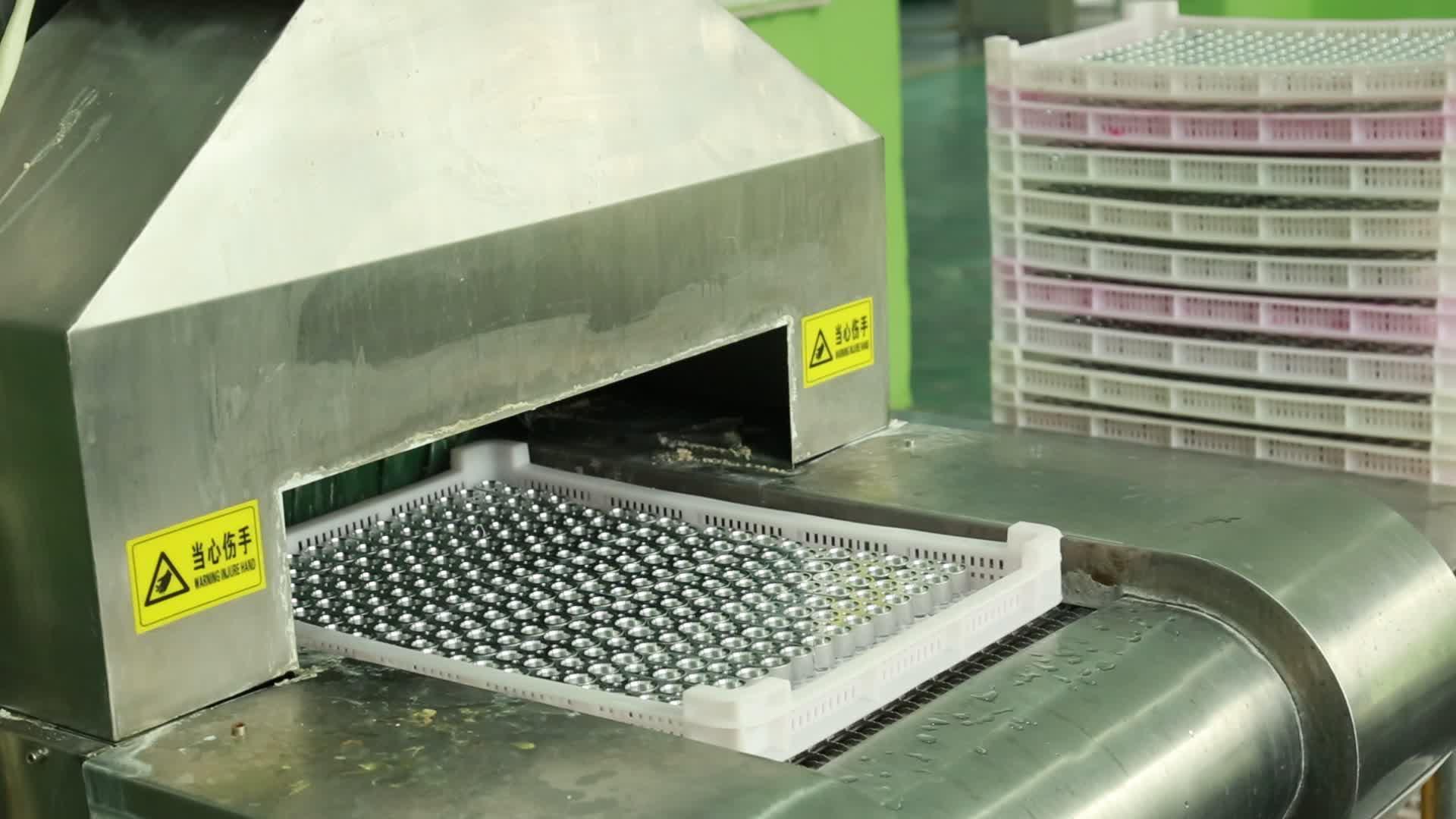 超声波清洗机-清洗汽车零部件(铝件)