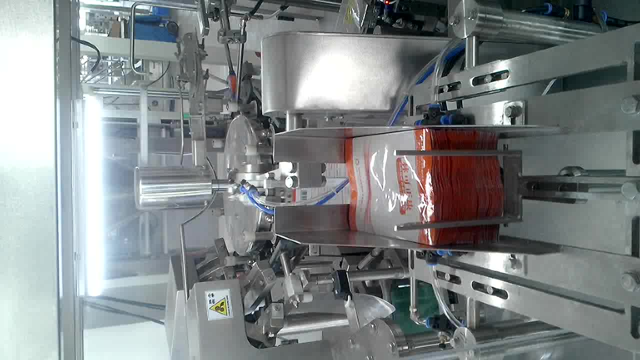 automatic bag packing machine for powder