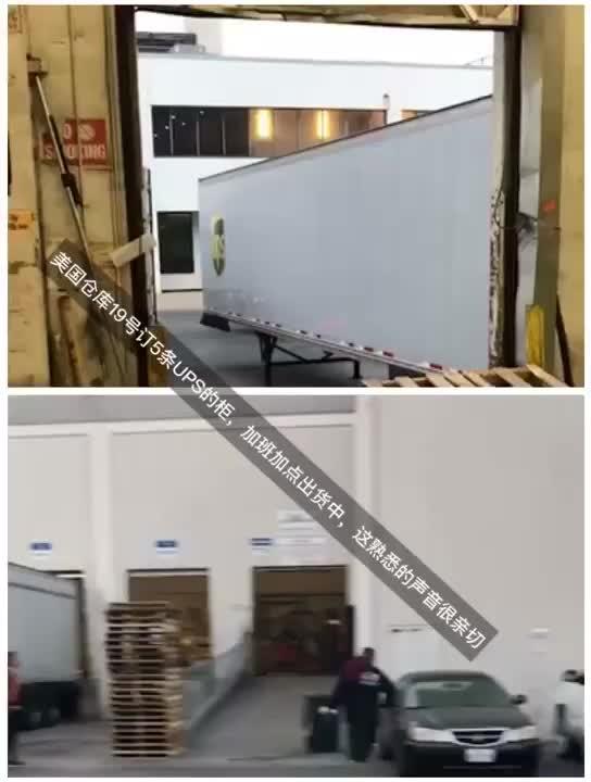 USA second  warehouse