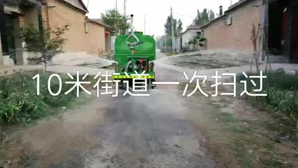 电动洒水车视频
