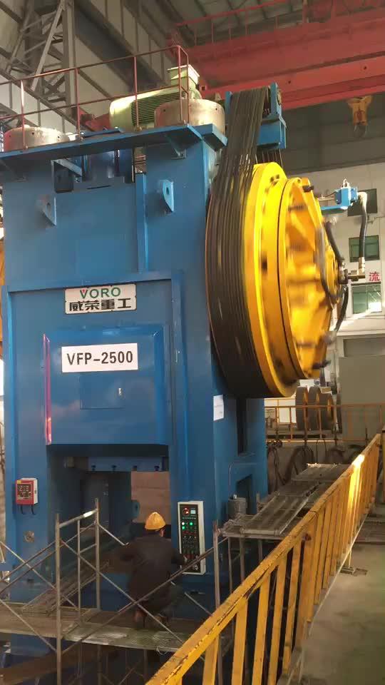 新产品VFP-2500T