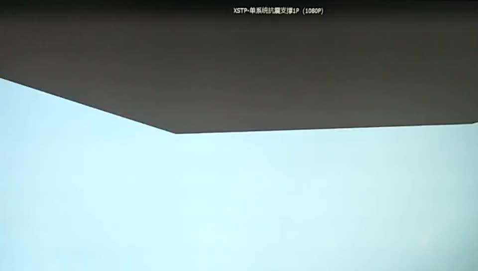 抗震支架安装视频