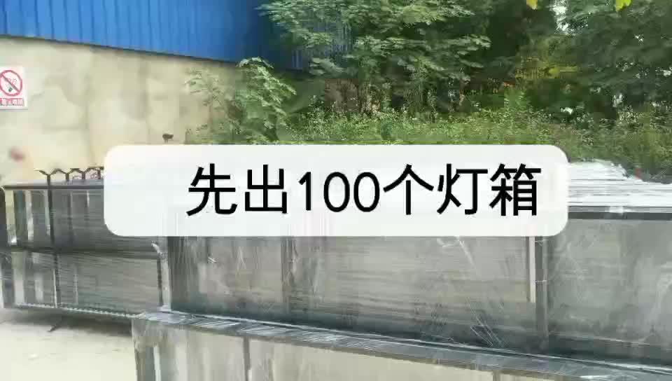 100个电线杆灯箱