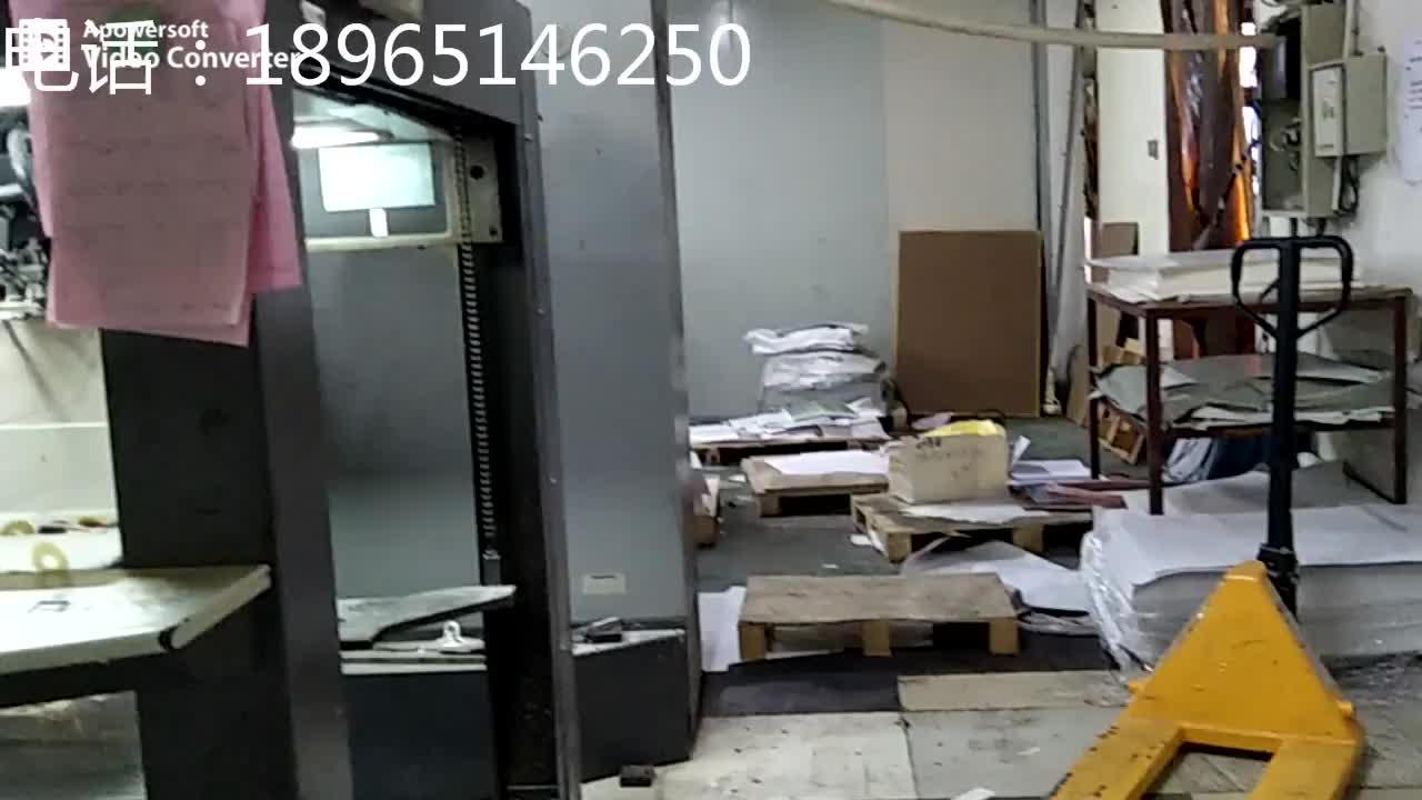 印刷机工作