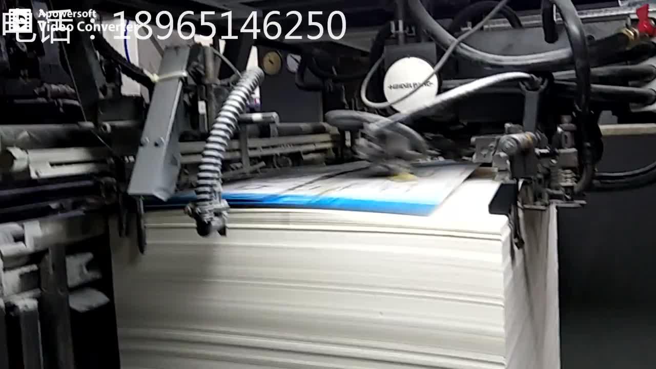 印刷机进纸